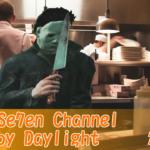 楽しいデッドバイデイライト~Dead by Daylight~#6【ゲーム実況動画の紹介】