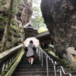 榛名神社と四万温泉に行ってきました!Part1