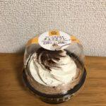 【ファミマスイーツ】生クリームがガツンと効いている!チョコスフレ
